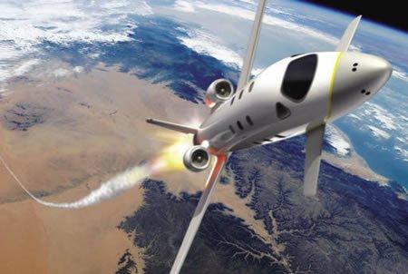 14 В интернет-конкурсе можно будет выиграть полет в космос