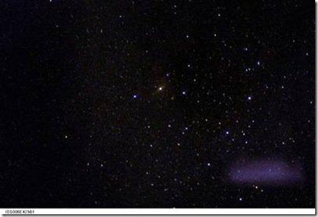 5 10 самых загадочных космических явлений