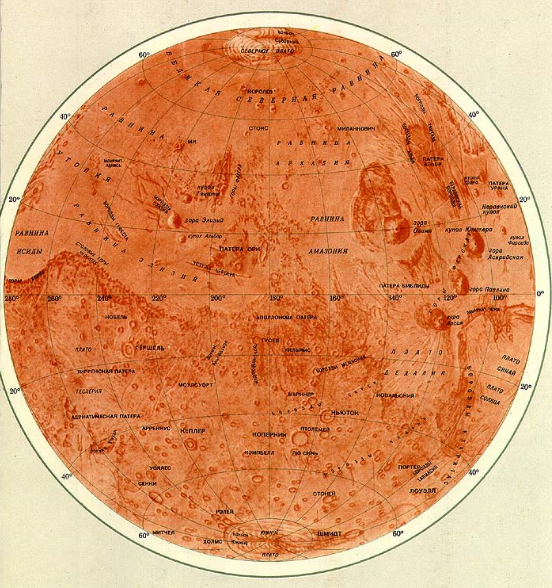 карта-Марса Астрономы обнаружили на Марсе самое большое озеро