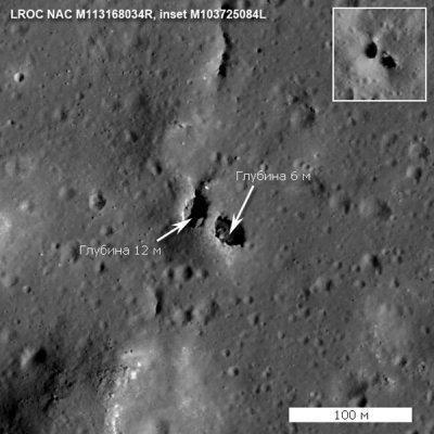 Bridge На поверхности Луны найдены необычные мосты