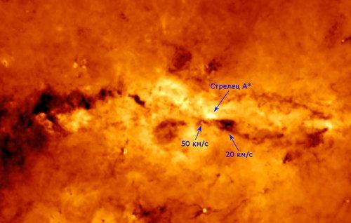Ring Астрономы обнаружили в нашей галактике изогнутое кольцо газа