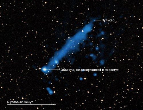 Tail В нашей галактике обнаружен пульсар с необычным рентгеновским «хвостом»