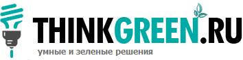 "thinkgreen_logo Прогресс в области ""зеленых"" технологий - ThinkGreen.ru"