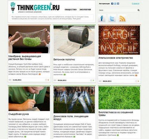 """thinkgreen_scr-500x467 Прогресс в области """"зеленых"""" технологий - ThinkGreen.ru"""