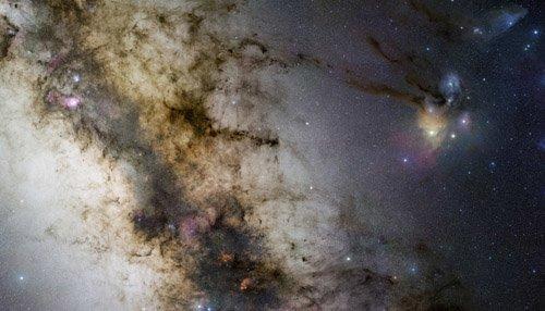 ce Астрономы обнаружили нерожденные звезды