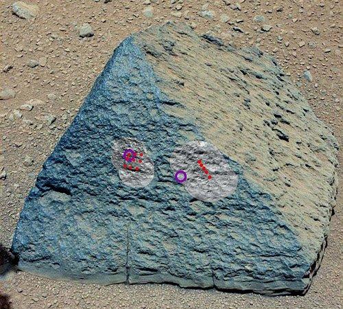 PIA16192 Результаты анализа марсианского валуна оказались неожиданными для ученых